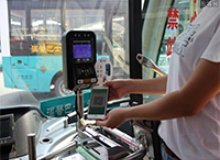 Explanation and Practical Application of NFC and RFID