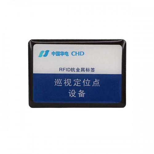 RFID Anti-metal Tags For Electricity IndustryRFID Anti-Metal Tagsxyt-1880.00