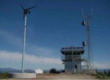 Communication base station RFID asset management system solution