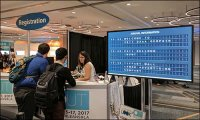 Outdoor Advertising Show Features UHF, NFC RFID Technologies