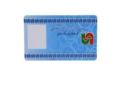 LF en blanco 125KHZ PVC RFID Tarjeta EM4450